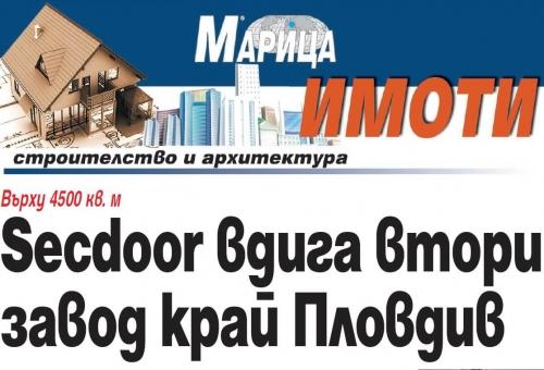 Sеcdoor builds second factory next to Plovdiv