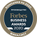 Forbes 2020 - Finalist